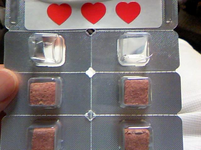 最近のフィラリア予防薬